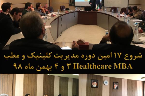مدیریت کلینیک مدیریت مطب clinic management